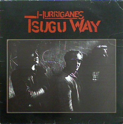 Tsugu_Way_1977