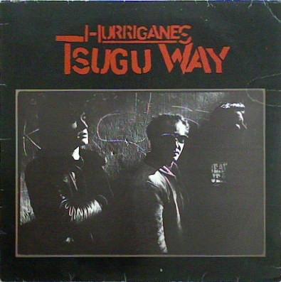 Tsugu_Way_1977